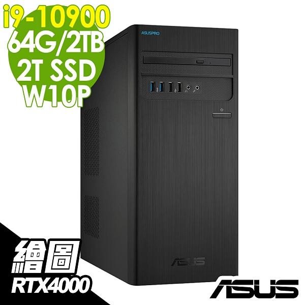 【現貨】ASUS M900TA 高階商用繪圖 i9-10900/RTX4000 8G/64G/2T SSD+2TB/500W/W10P