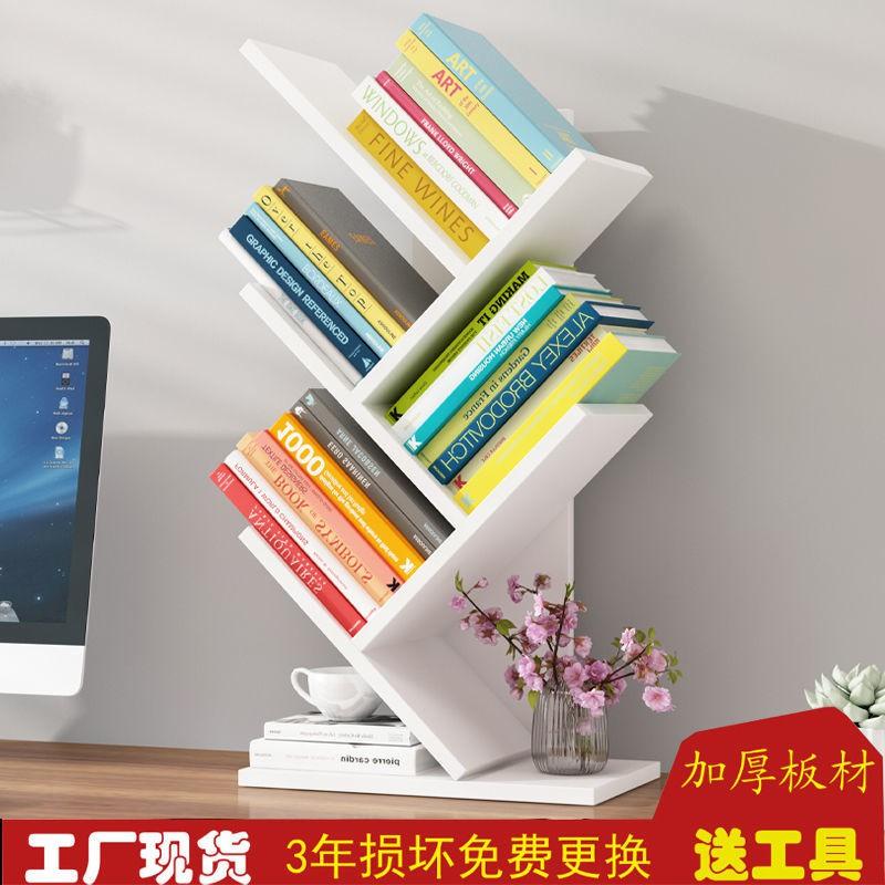 【現貨】簡易多層書架桌上學生小型書架置物架兒童創意書柜儲物架收納架子桌上型書架 伸縮置物架 收納架 書櫃 擺飾 層架 桌