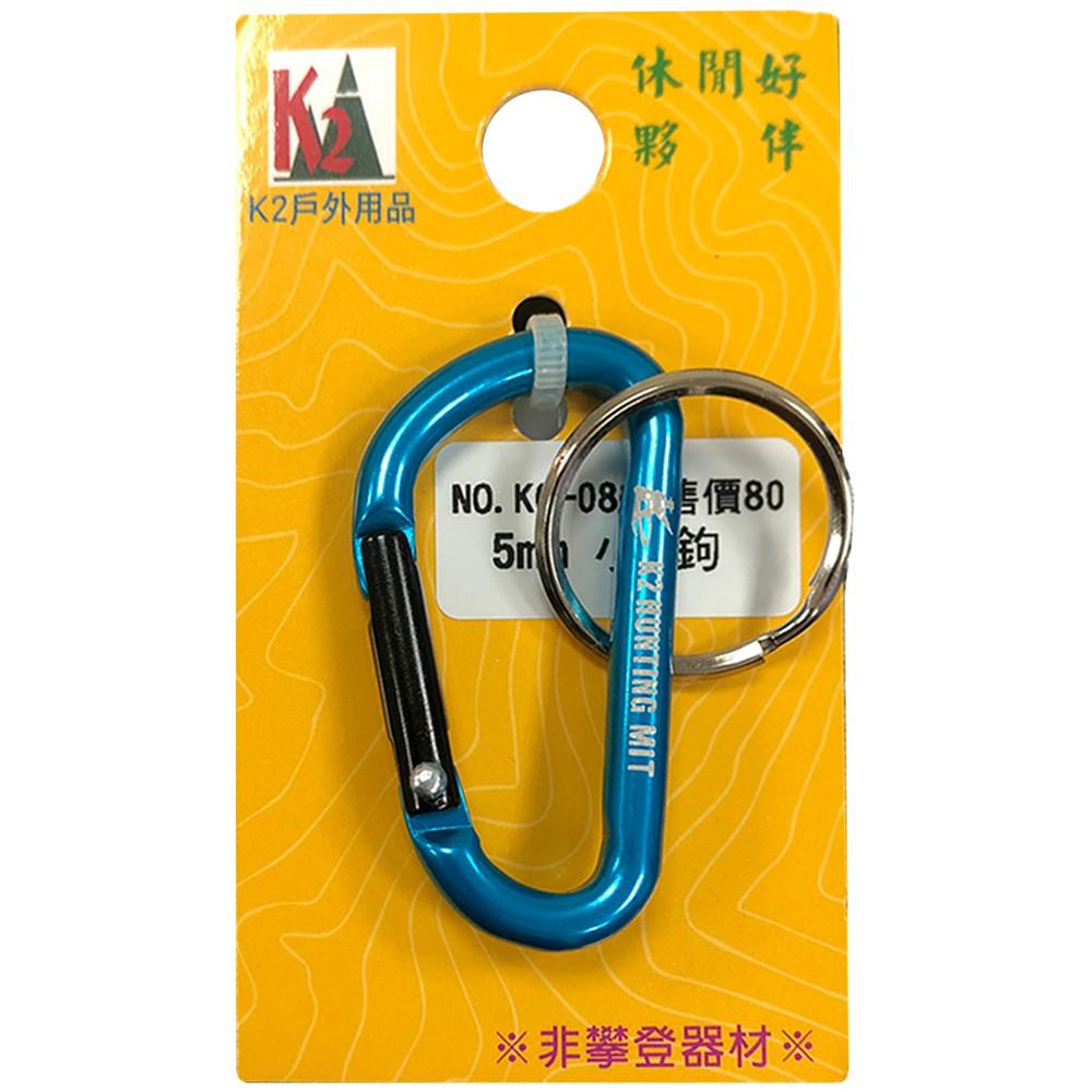 台灣[ K2 ] 5mm小水滴鉤環(顏色隨機出貨)/快掛鉤.燈勾.營繩鉤.杯鉤.掛環.燈條掛《長毛象休閒旅遊名店》