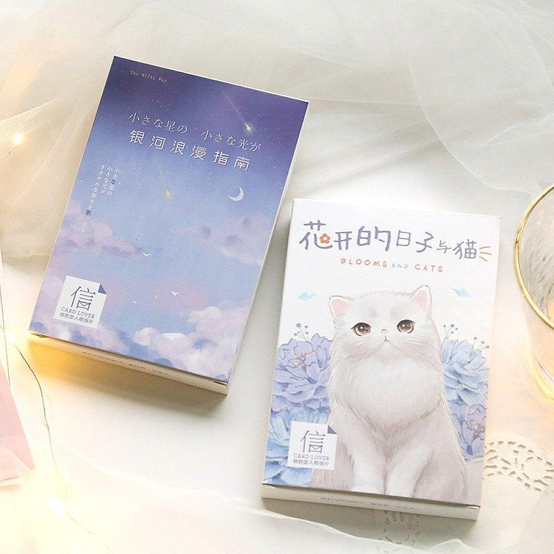 明信片 花開的日子與貓 花朵 貓咪 萌貓 生活 卡片