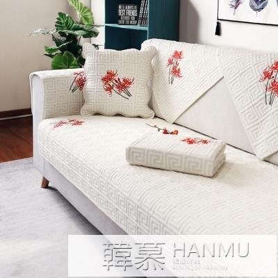 純棉沙發墊四季通用布藝防滑中式實木北歐坐墊沙發巾套罩簡約現代