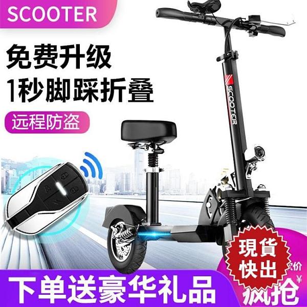 台灣現貨 德國電動滑板車成年折疊男女電動車代駕代步便攜小型迷你電瓶車 快速出貨