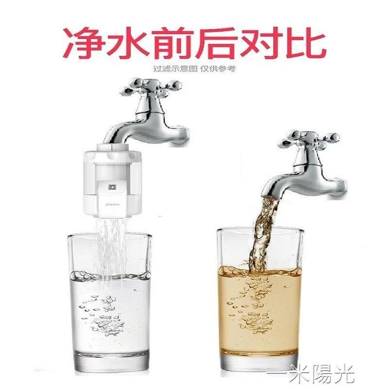 【快速出貨】浩澤凈水器家用廚房水龍頭過濾器自來水泥沙凈化器濾水器凈水機 聖誕禮物