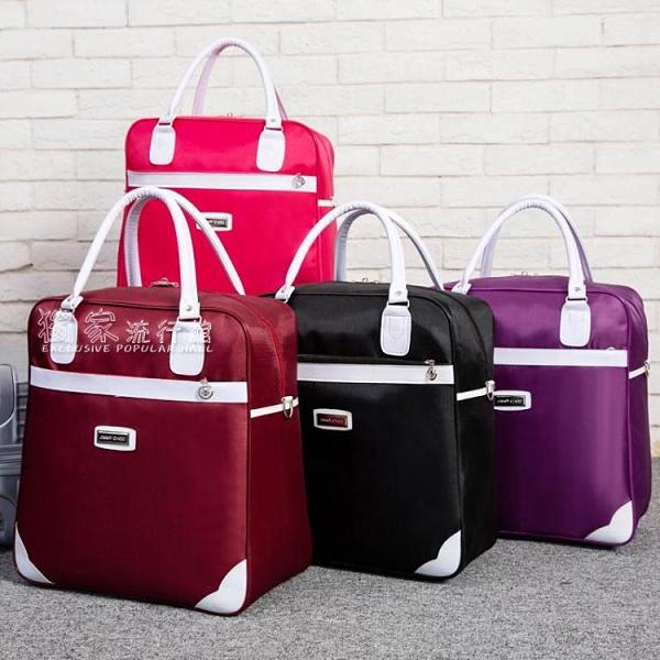 旅行包旅行袋短途行李包可套拉桿防水牛津布旅行包折疊手提行李袋 快速出貨