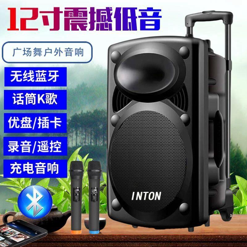 廣場舞音箱戶外K歌充電音響大音量移動拉桿藍牙低音炮家用播放器