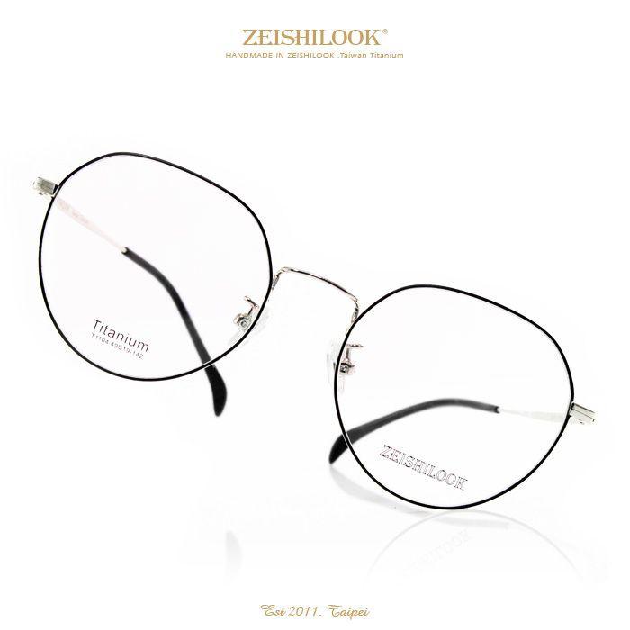 ZEISHILOOK Taiwan Titanium Apple Crown 框型 T1104 C02