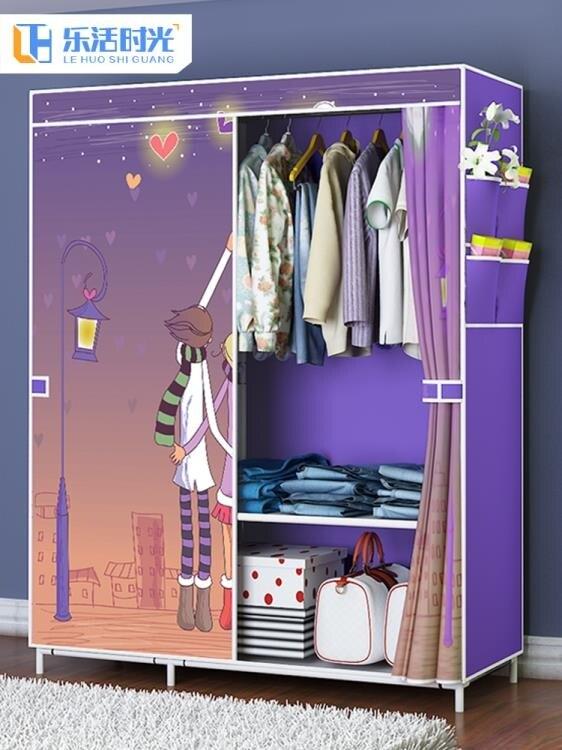 簡易衣櫃布藝布衣櫃租房小衣櫥組裝臥室櫃子簡約現代經濟型省空間