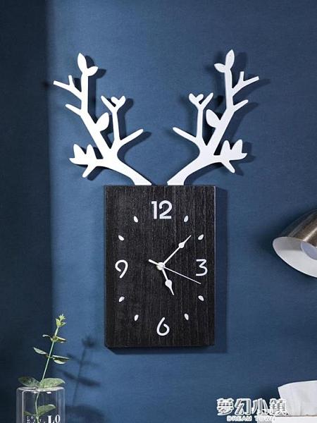 掛鐘客廳北歐簡約時鐘電子鐘掛牆家用鐘飾創意鹿頭掛表餐廳裝飾鐘 夢幻小鎮