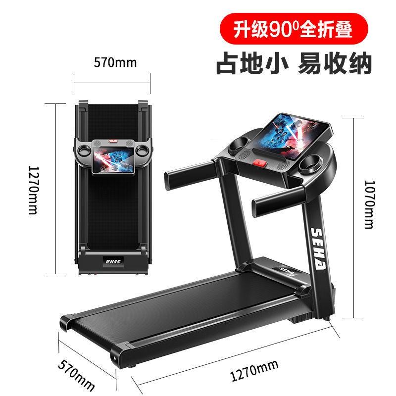台灣熱賣 現貨免運【免安裝 音樂】電動跑步機家用款減肥小型可折疊超靜音健身器材