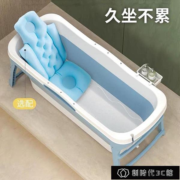 加長折疊浴桶大人全身沐浴家用泡澡桶成人浴盆可坐浴缸洗澡桶神器 【全館免運】
