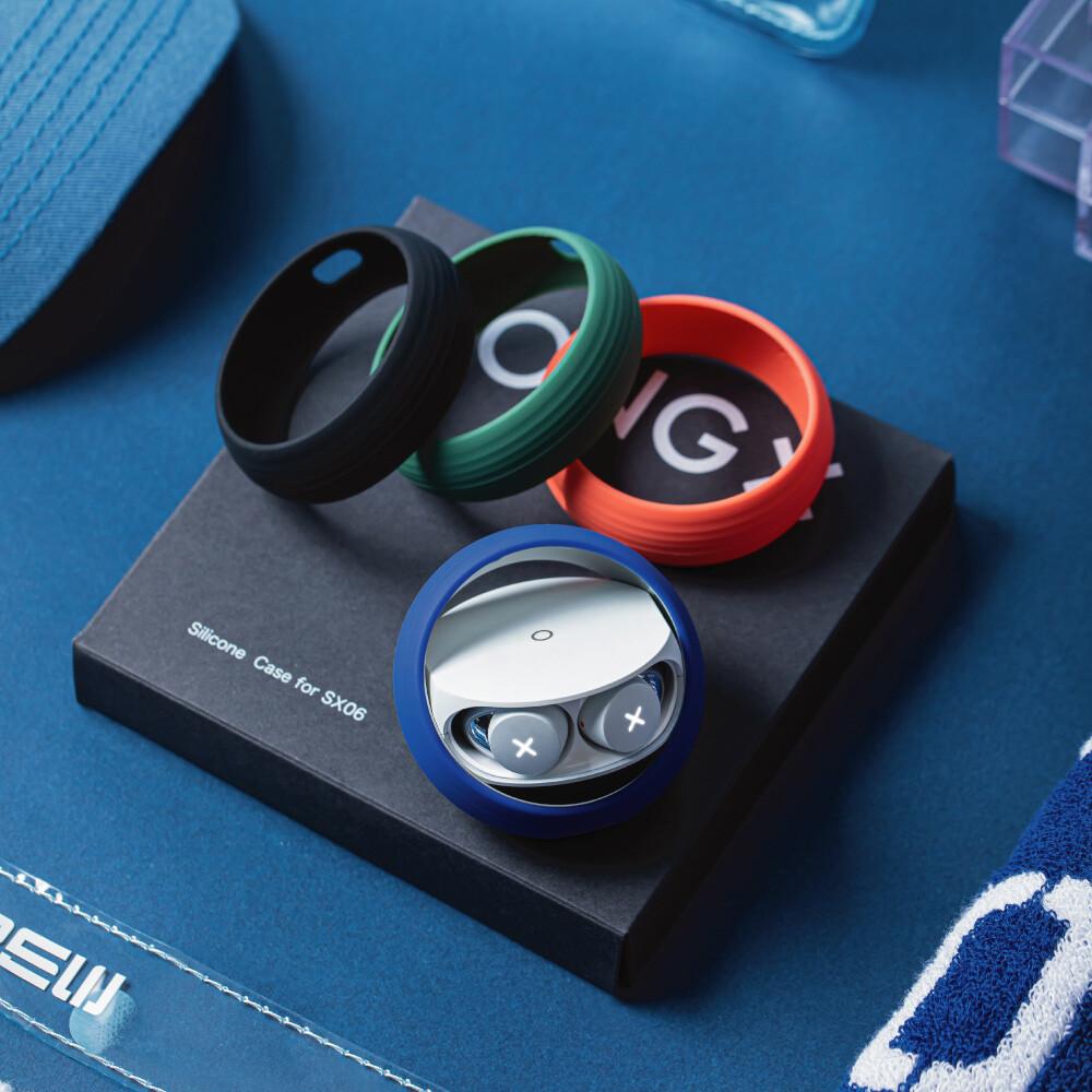 songx sx06 專用矽膠保護套(4色入) 藍橘綠黑
