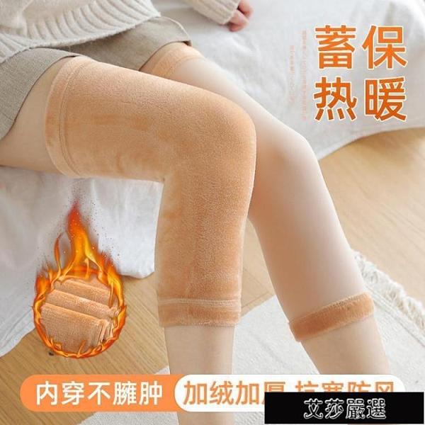 護膝自發熱保暖女士男士加長加厚防寒電動車老寒腿膝蓋套【快速出貨】