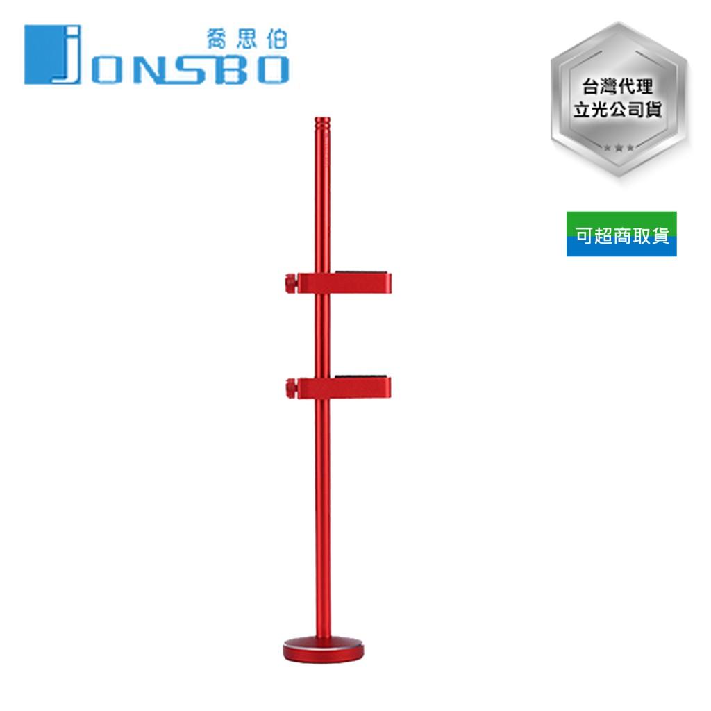 【喬思伯官方旗艦店】JONSBO VC-1 鋁合金顯卡支撐架(紅)