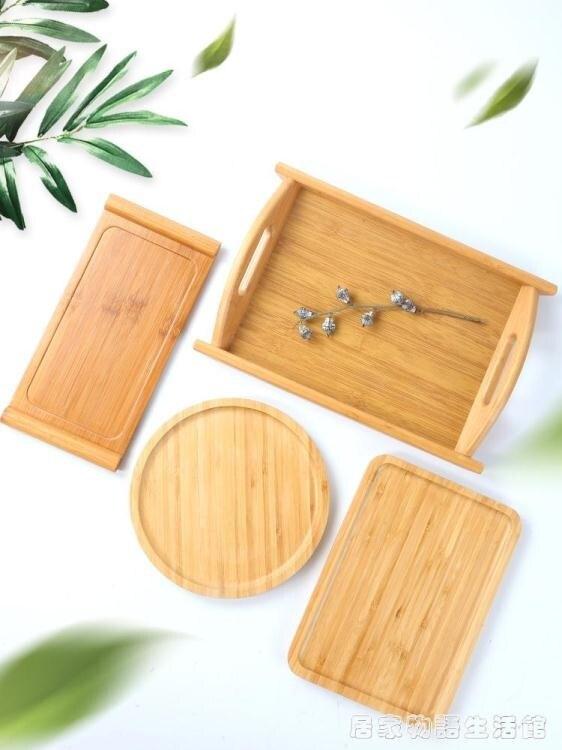 竹制木托盤長方形家用茶盤茶杯托盤木質面包刻字燒烤盤子餐盤定制