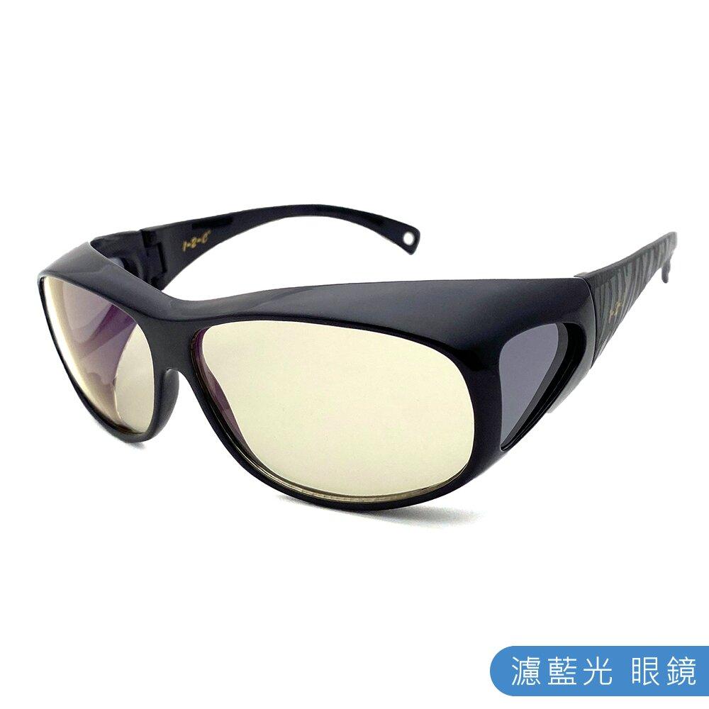 MIT濾藍光眼鏡 外銷款平光眼鏡 抗UV/可套鏡(C2005)
