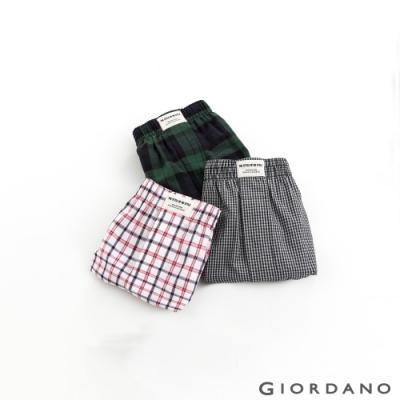 GIORDANO 男裝平口四角褲(三件裝) - 01 藍/綠/黑