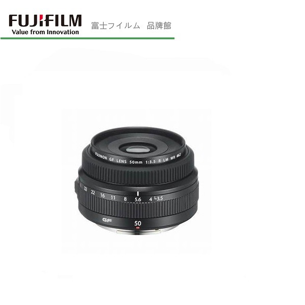 FUJIFILM 富士 定焦 鏡頭 FUJINON LENS GF50mmF3.5 R LM 鏡頭