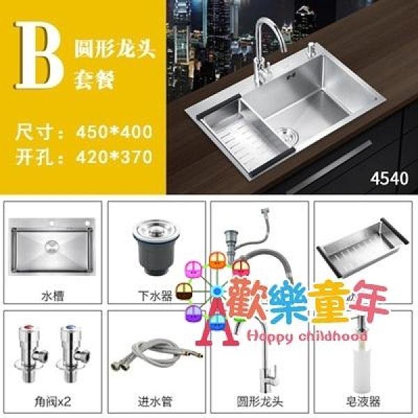 水槽 水槽單槽 廚房304不銹鋼手工洗菜盆家用洗碗池大號台下洗手盆T