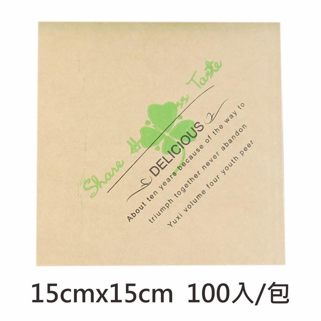 【緣茂包材】四葉草 L袋 (100入/包) 買十贈一