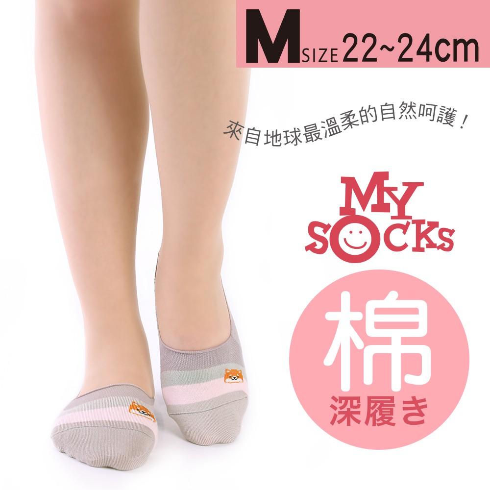 瑪榭 MySocks高腳背隱形襪-柴犬 MS-21005