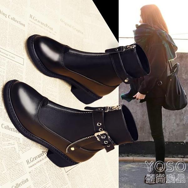 馬丁靴 馬丁靴子女春秋新款英倫風女鞋百搭秋季薄款女靴粗跟瘦瘦短靴 新年禮物