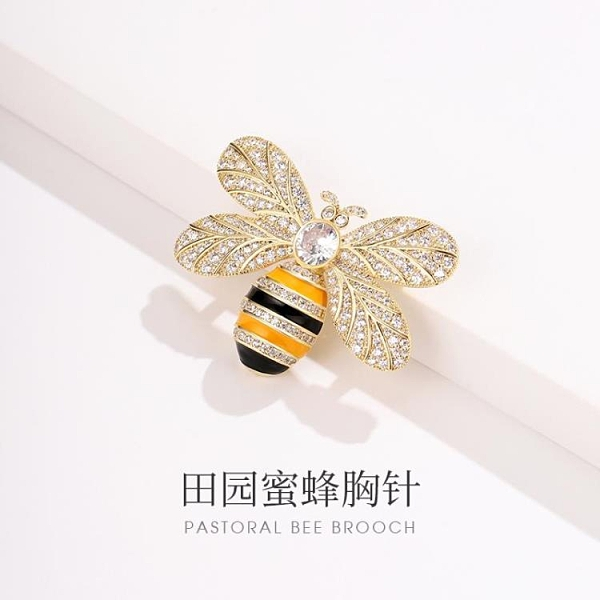 小香風別針毛衣胸針可愛日系高檔扣開衫女ins潮奢華個性領口裝飾