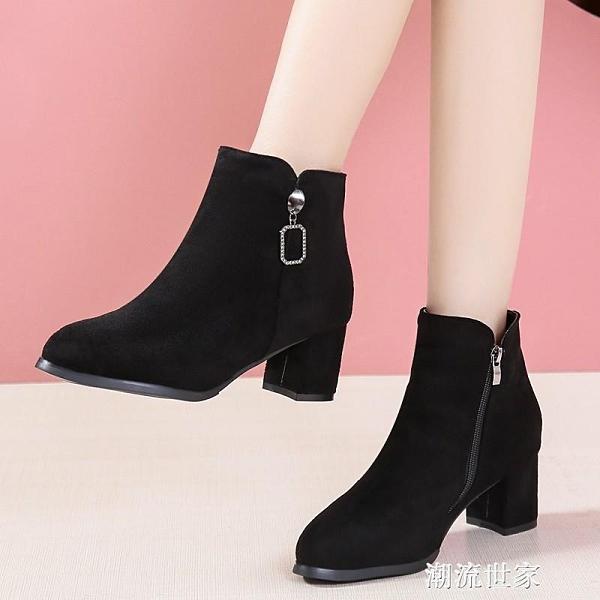 馬丁靴子女士短靴女2020年新款秋冬季中高跟鞋女鞋子磨砂皮鞋粗跟『潮流世家』