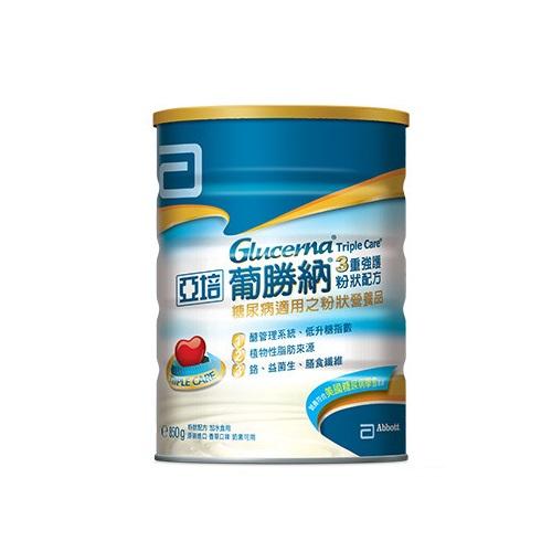 亞培葡勝納三重強護糖尿病適用粉狀配方850g