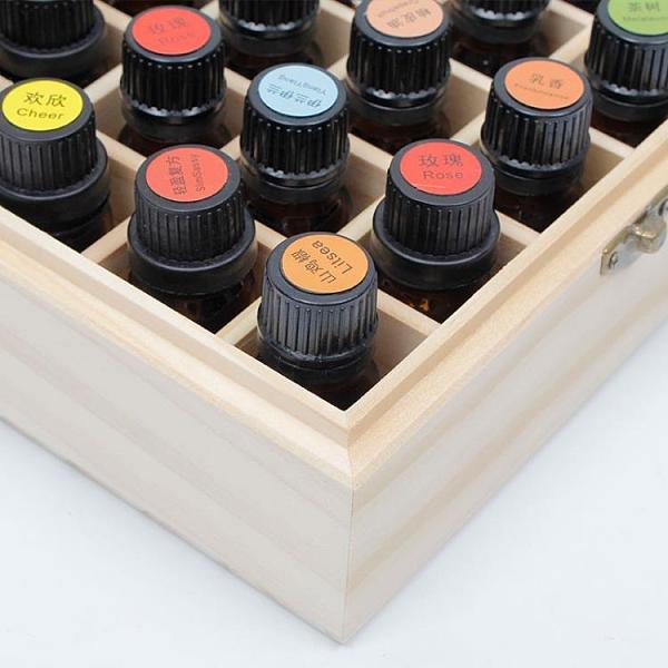 精油收納箱 多特瑞DOTERRA精油純實木收納木盒25格精油收納盒 木盒子存儲箱 艾家