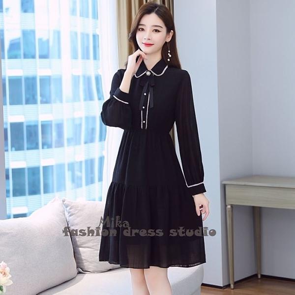 依米迦 洋裝 連身裙春秋裝新款裝氣質珍珠扣中長款長袖連身裙