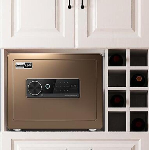 保險櫃 保家用密碼保險箱辦公保管箱小型防盜高報警床頭柜收納全鋼抽屜 莎瓦迪卡