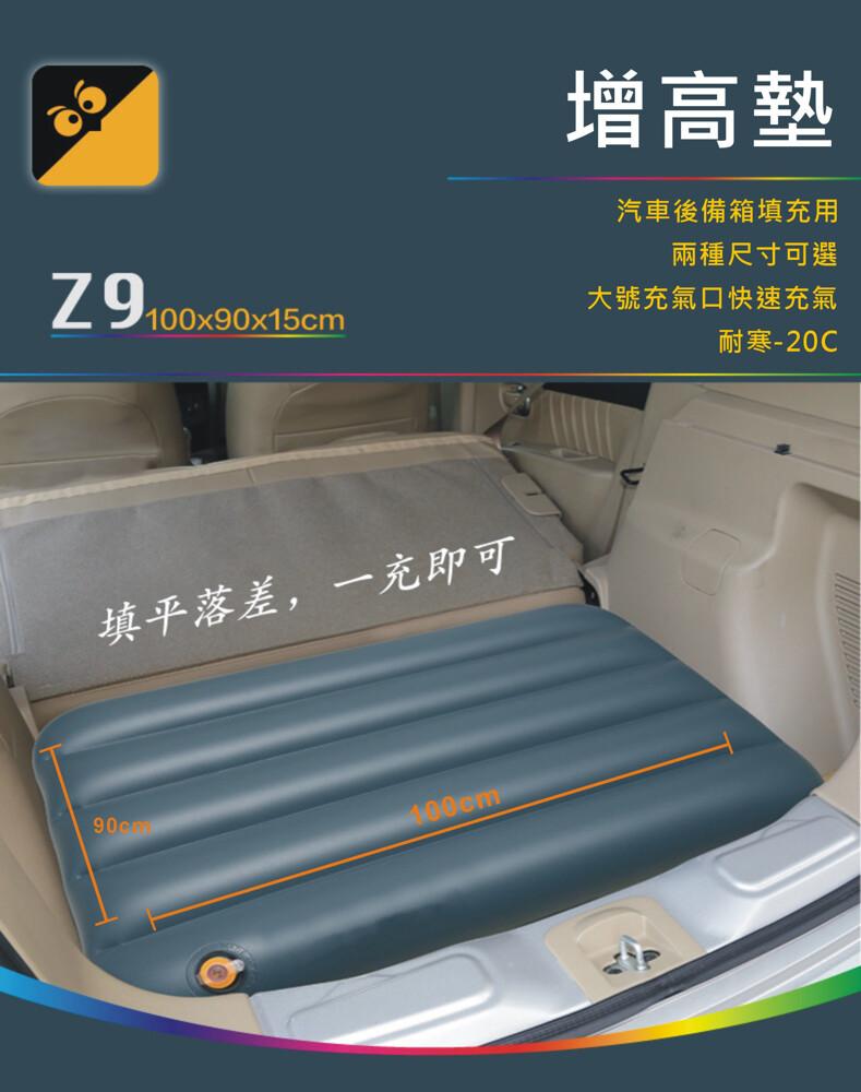 台灣現貨 suv自動充氣床 專用增高墊休旅車床墊 車中床 車載雙人床 車床
