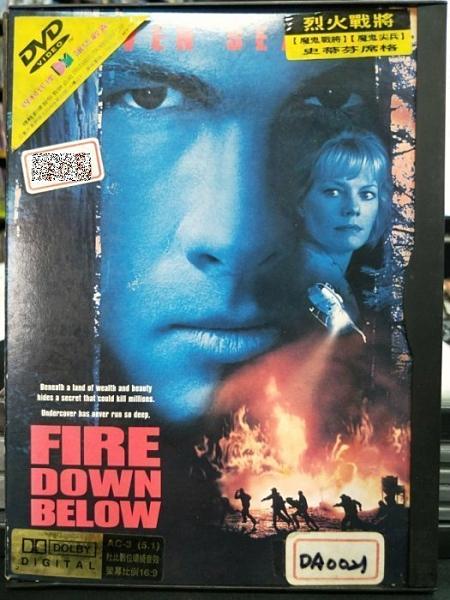 挖寶二手片-P02-363-正版DVD-電影【烈火戰將】史蒂芬席格 瑪格海根柏格 史帝芬朗(直購價)海報是影