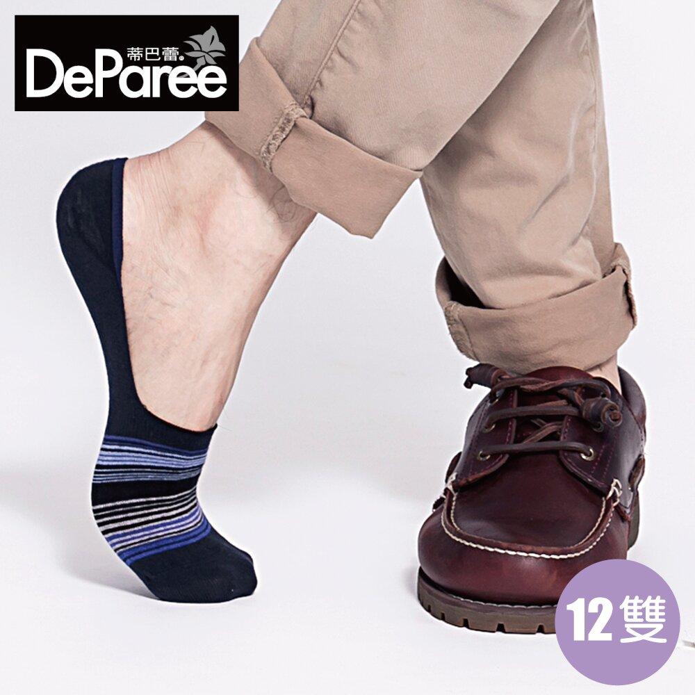 Deparee蒂巴蕾 知足隱形男襪套 漸層條紋 12雙組 (黑)