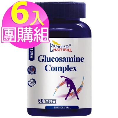 (6入團購) 愛司盟 葡萄糖胺複合營養錠
