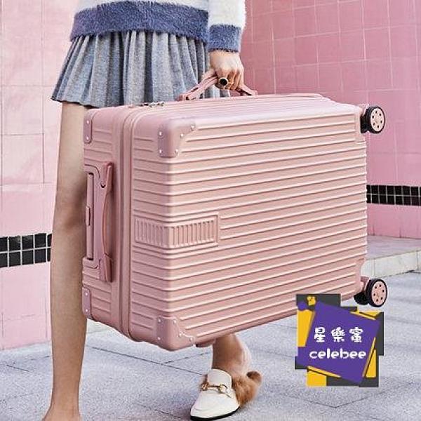 旅行箱 學生行李箱男皮箱拉桿箱女24寸密碼箱子旅行箱萬向輪26大容量20潮『旅行用品』