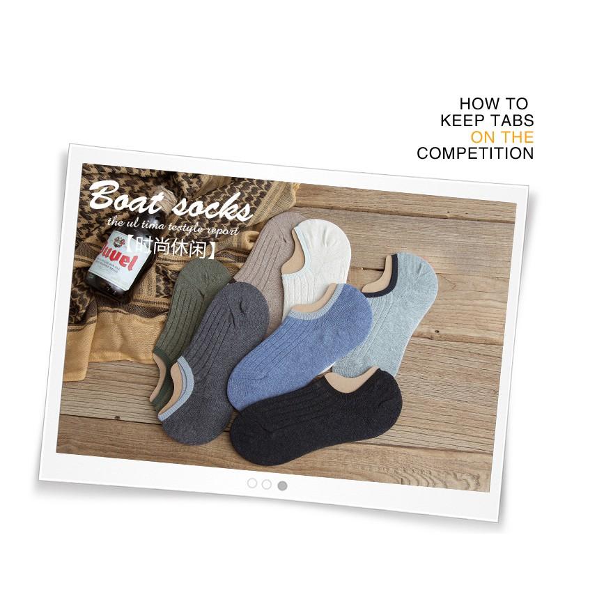 襪子男士潮船襪夏季薄款短襪純棉淺口低幫隱形矽膠防滑短筒 7雙裝