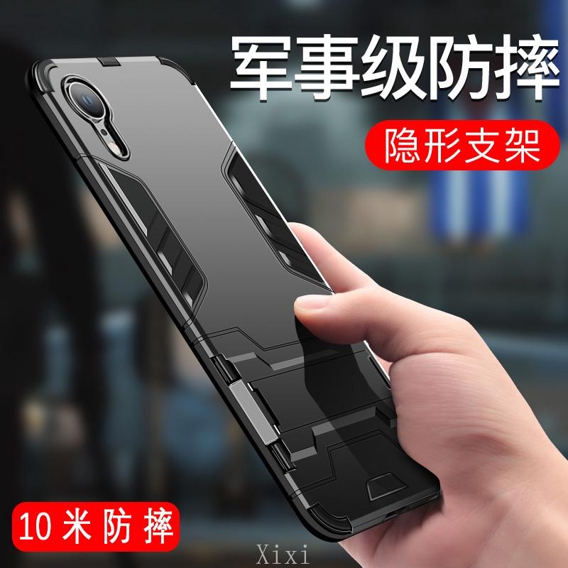 適用Vivo X50 Pro Y20s Y50 Y19 Y17 Y12 Y15手機殼 全包鐵甲散熱 隱形支架防摔鎧甲硬殼