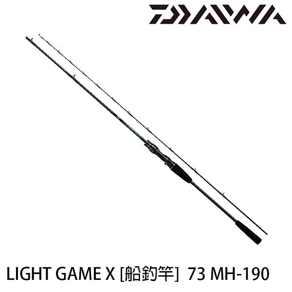 漁拓釣具 DAIWA LIGHT GAME X 73 MH-190・R [船釣竿]