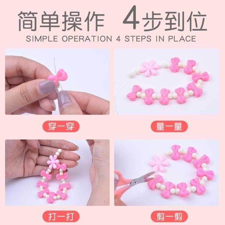 串珠材料包 兒童手鏈項鏈串珠DIY手工制作益智玩具女孩公主可愛首飾品材料包 瑪麗蘇