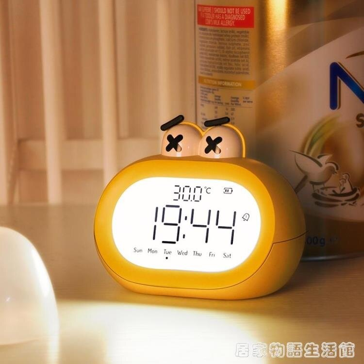 創意電子鬧鐘學生用智能大音量卡通時鐘充電靜音夜光兒童臥室床頭