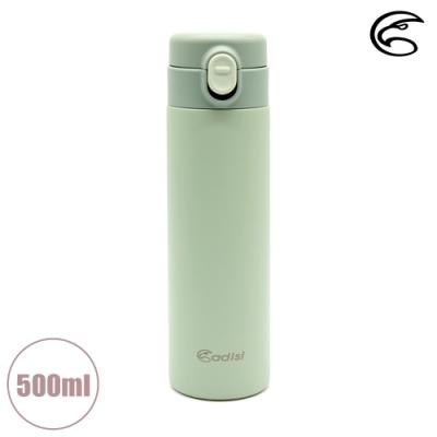 【ADISI】輕量陶瓷保溫瓶 AS20061-500ml / 粉綠
