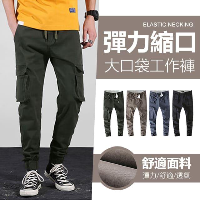 《J.Y》彈力縮口大口袋工作褲 - 軍綠