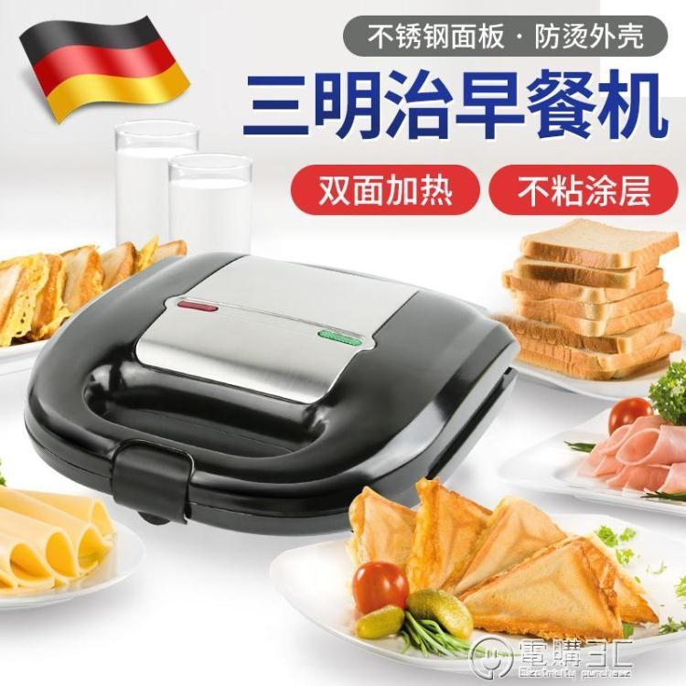 【快速出貨】帕尼尼機三明治機家用早餐機烤肉煎蛋不黏鍋烤面包機漢堡機多士爐 聖誕禮物