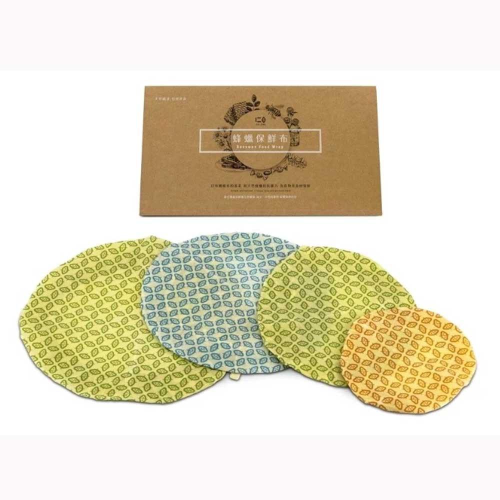【仁舟】環保蜂蠟保鮮布 經典保鮮罩-四件組《屋外生活》環保材質 多種尺寸 重複使用 食品保鮮布 環保減塑 純天然