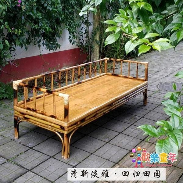 羅漢床 竹藤羅漢床手工竹製小戶型仿古禪意民宿新中式客廳沙發椅老式竹床T