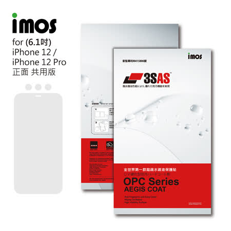 iMos Apple iPhone 12/12 Pro 3SAS 螢幕保護貼