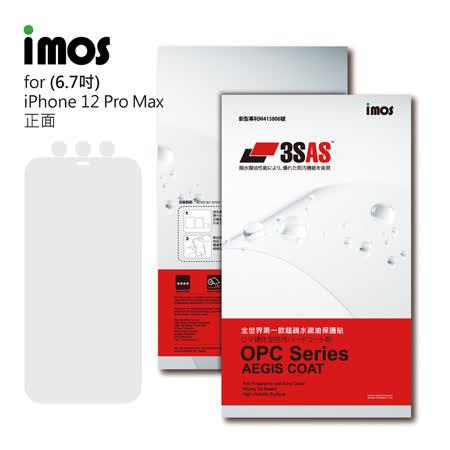 iMos Apple iPhone 12 Pro Max 3SAS 螢幕保護貼