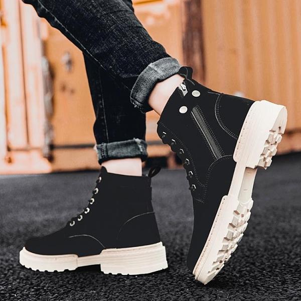 2020新款黑色馬丁靴男英倫風高幫男鞋ins中幫工裝雪地潮鞋子秋季 向日葵生活館