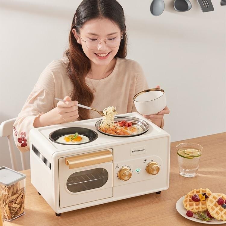 【快速出貨】金正烤面包機家用片多功能早餐機小型多士爐壓加熱全自動土吐司機 聖誕禮物